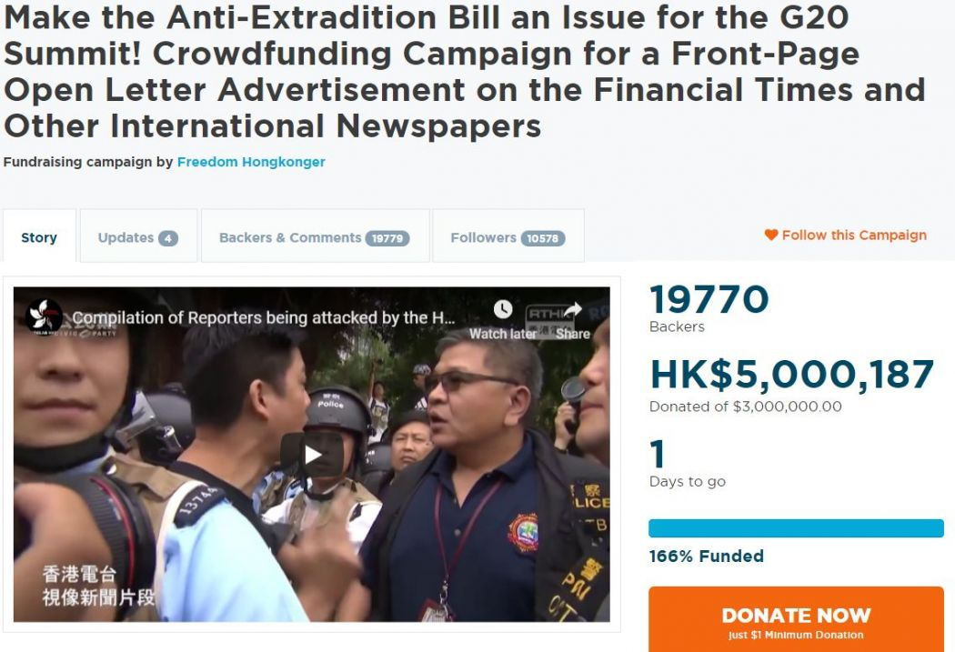 crowdfunding newspaper