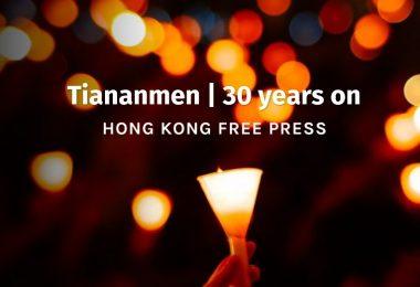 tiananmen 30 years hong kong hkfp