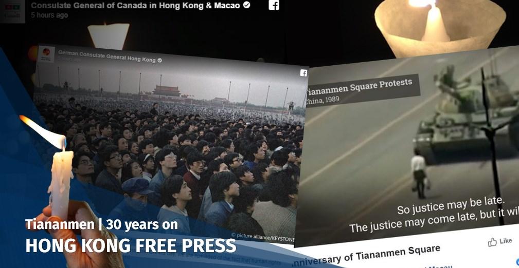consulates tiananmen massacre