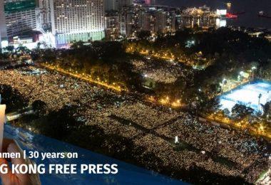 tiananmen 2019 hong kong vigil