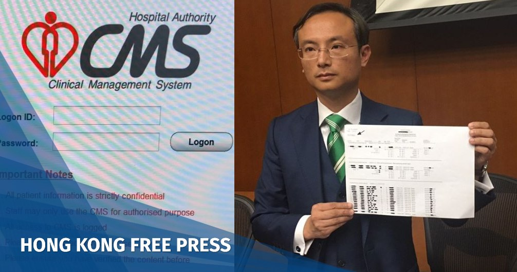 Police can access full details of injured protesters in hospital, says medical sector lawmaker following patient arrests