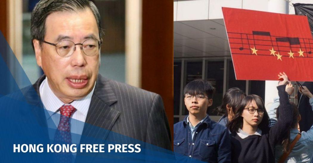 national anthem law hong kong