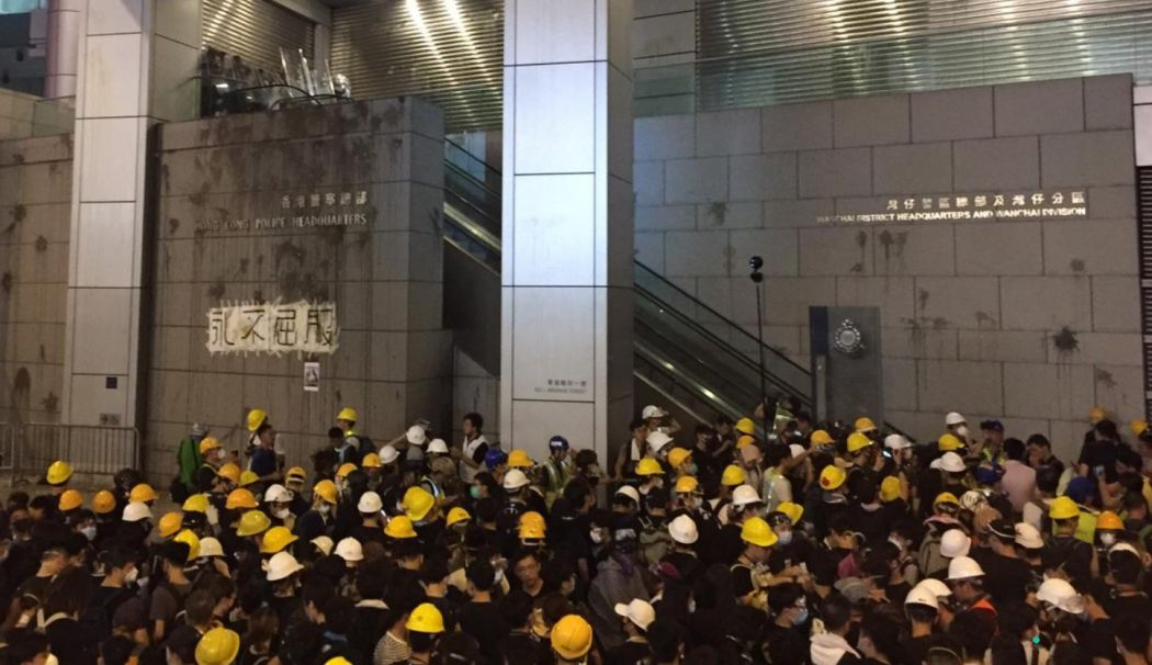 police headquarters june 21 china extradition protest (6)