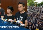 claudia mo andrew wan ray chan alvin yeung extradition