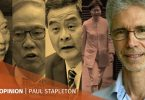 paul stapleton carrie lam