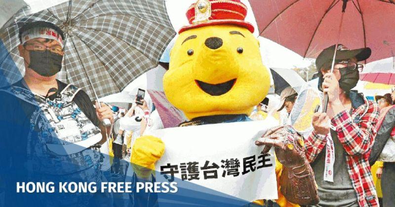 Anti-red media rally in Taiwan