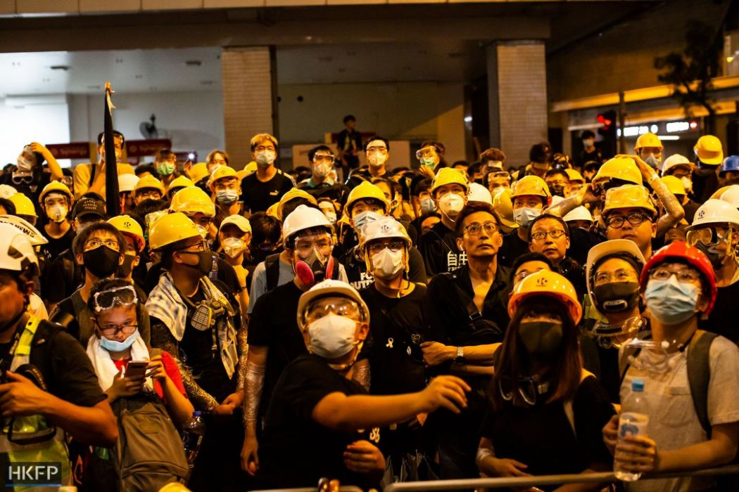 june 21 china extradition protest