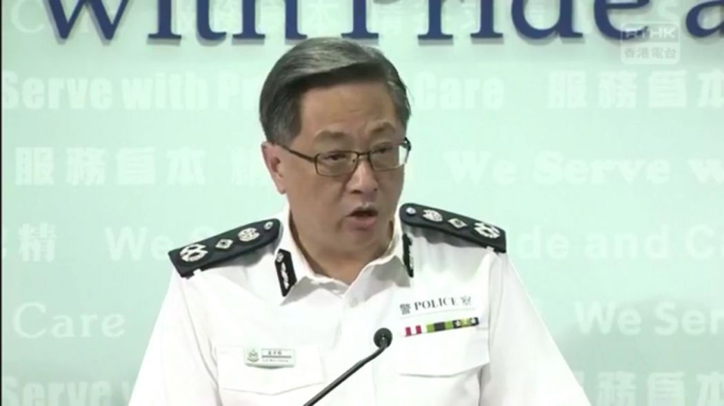 Very Restrained Hong Kong Police Say 150 Rounds Of