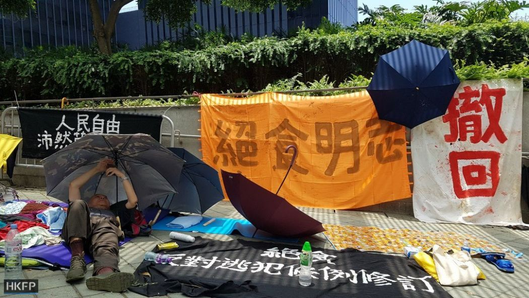 Anti-extradition law hunger strike