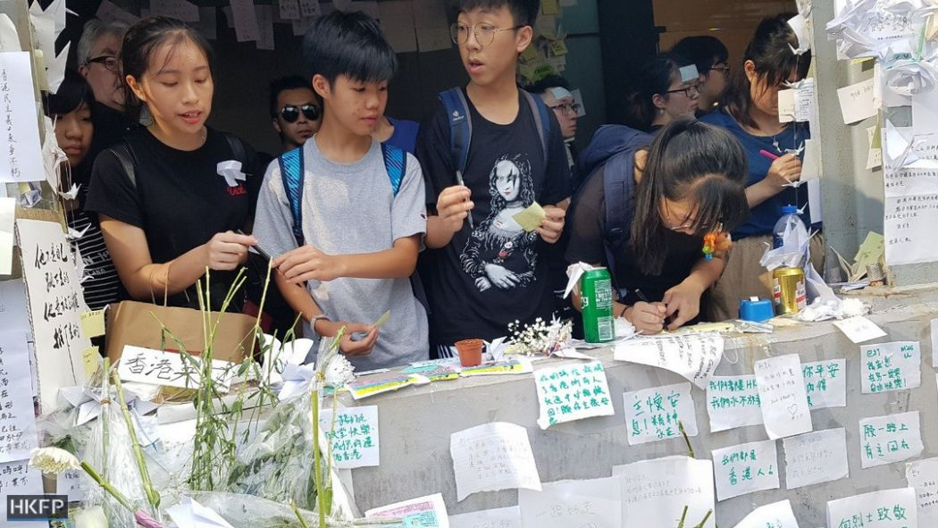 dead admiralty protester china extradition