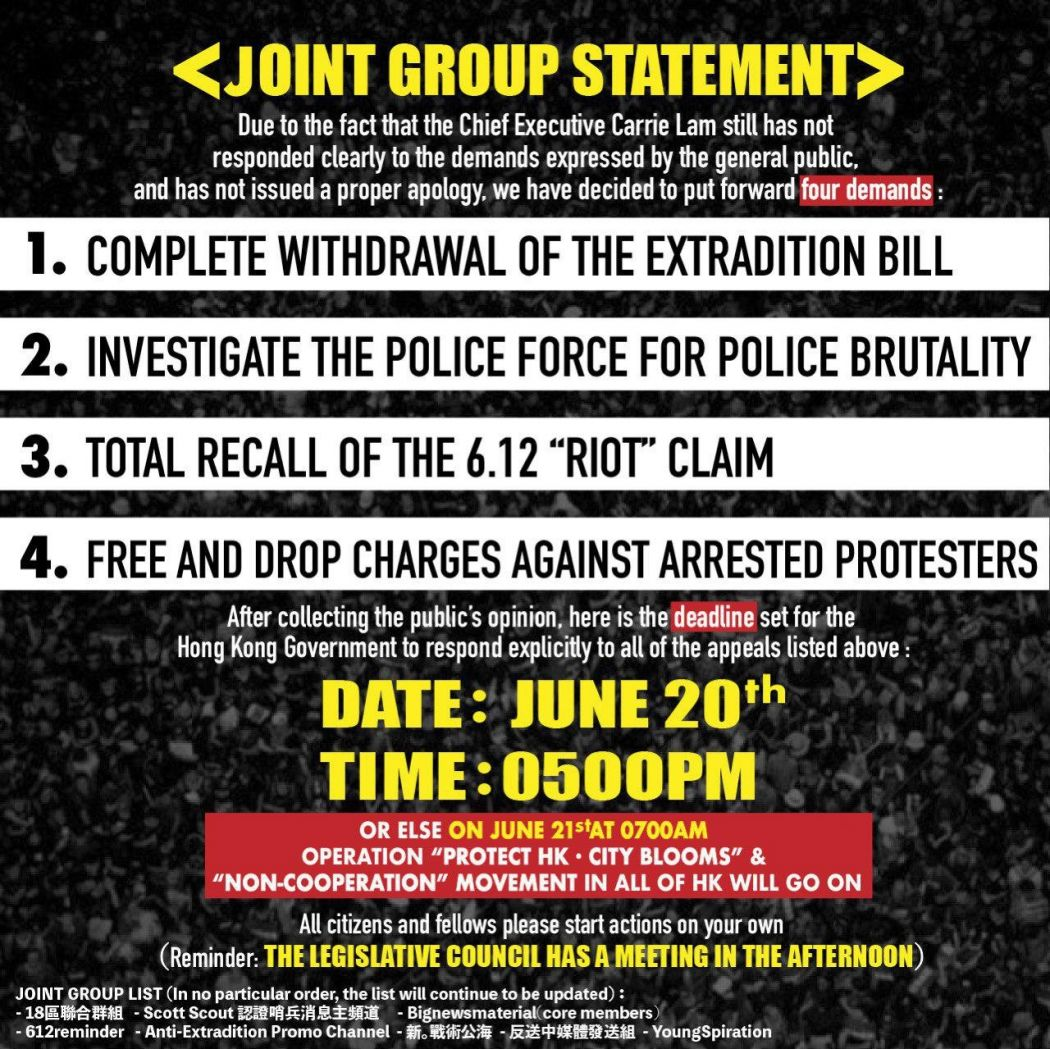 protest calls