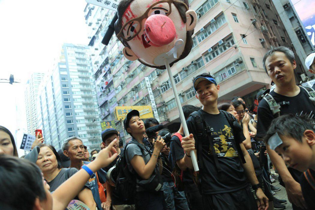 protest china extradition