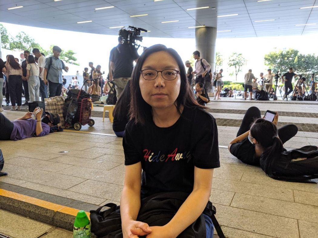 Tsang Chui-mei extradition