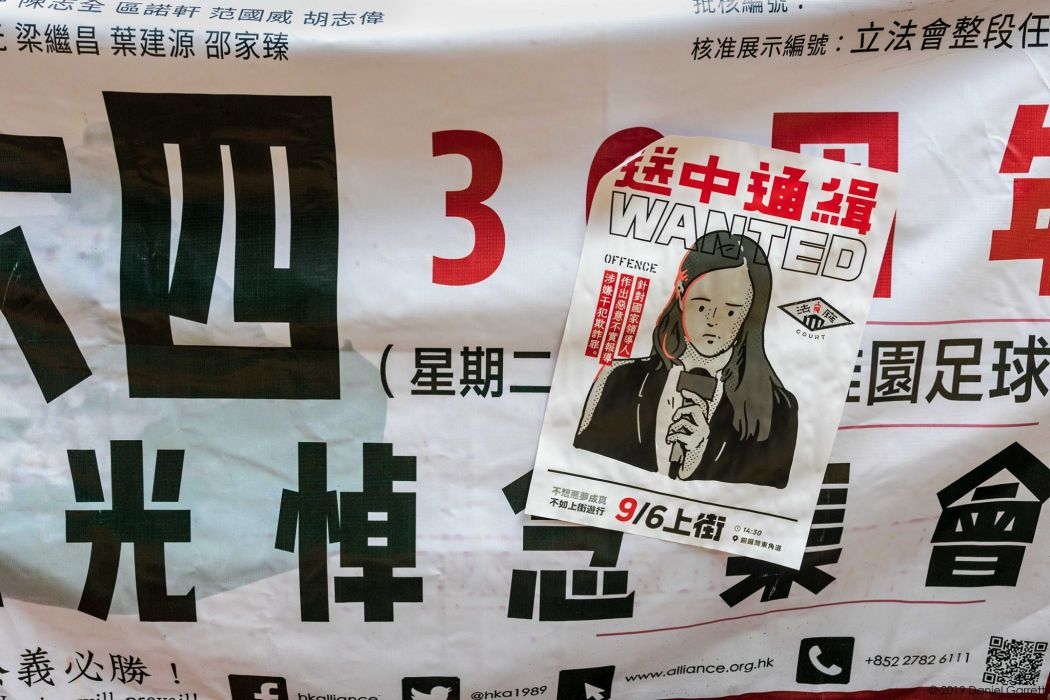 saturday extradition protest china (1)