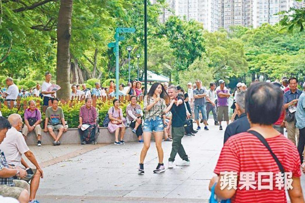 Tuen mun park dai ma dance perform