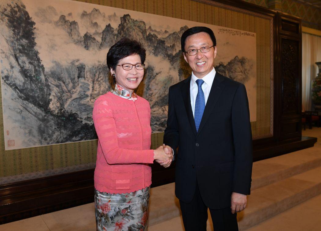 Carrie Lam Han Zheng