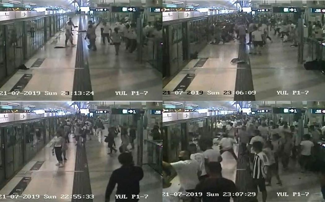 yuen long mtr triad attacks 21 july