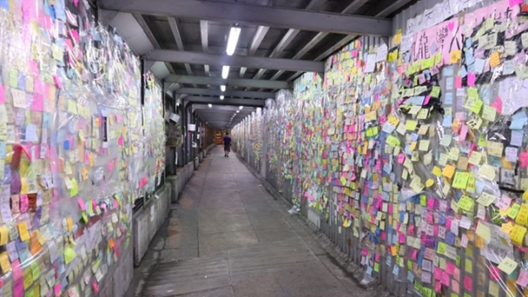 kowloon bay lennon wall