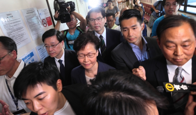 John Lee Carrie Lam