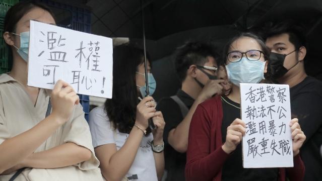 Court protest