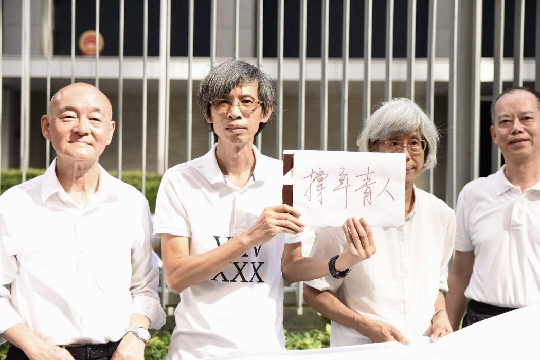 elderly protest