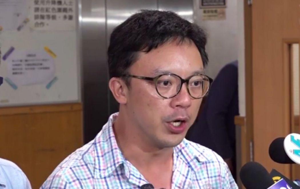 Max Chung