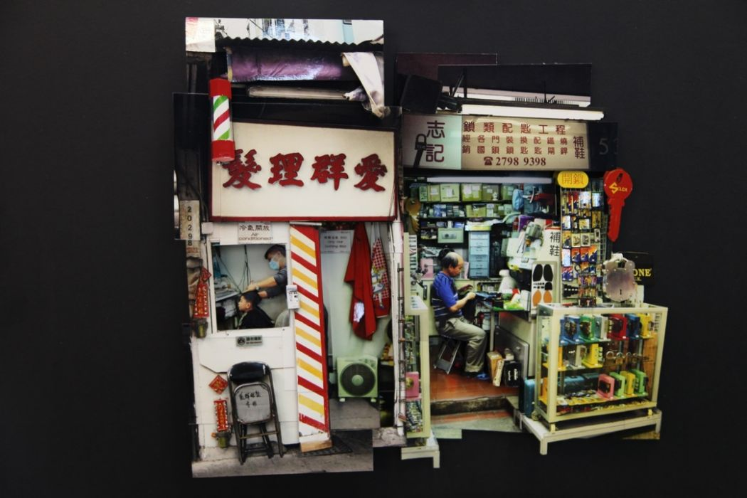 Alexis Ip 'Barber Shop and Locksmith' (Hong Kong, 2019) Courtesy of Blue Lotus Gallery (Copy)