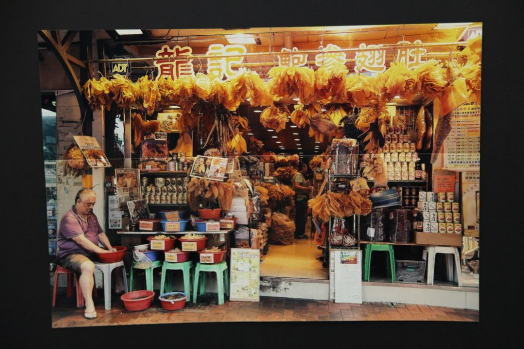 Alexis Ip ' Lung Kee Dried Seafood (Tsuen Wan)' (Hong Kong, 2019) Courtesy of Blue Lotus Gallery (Copy)