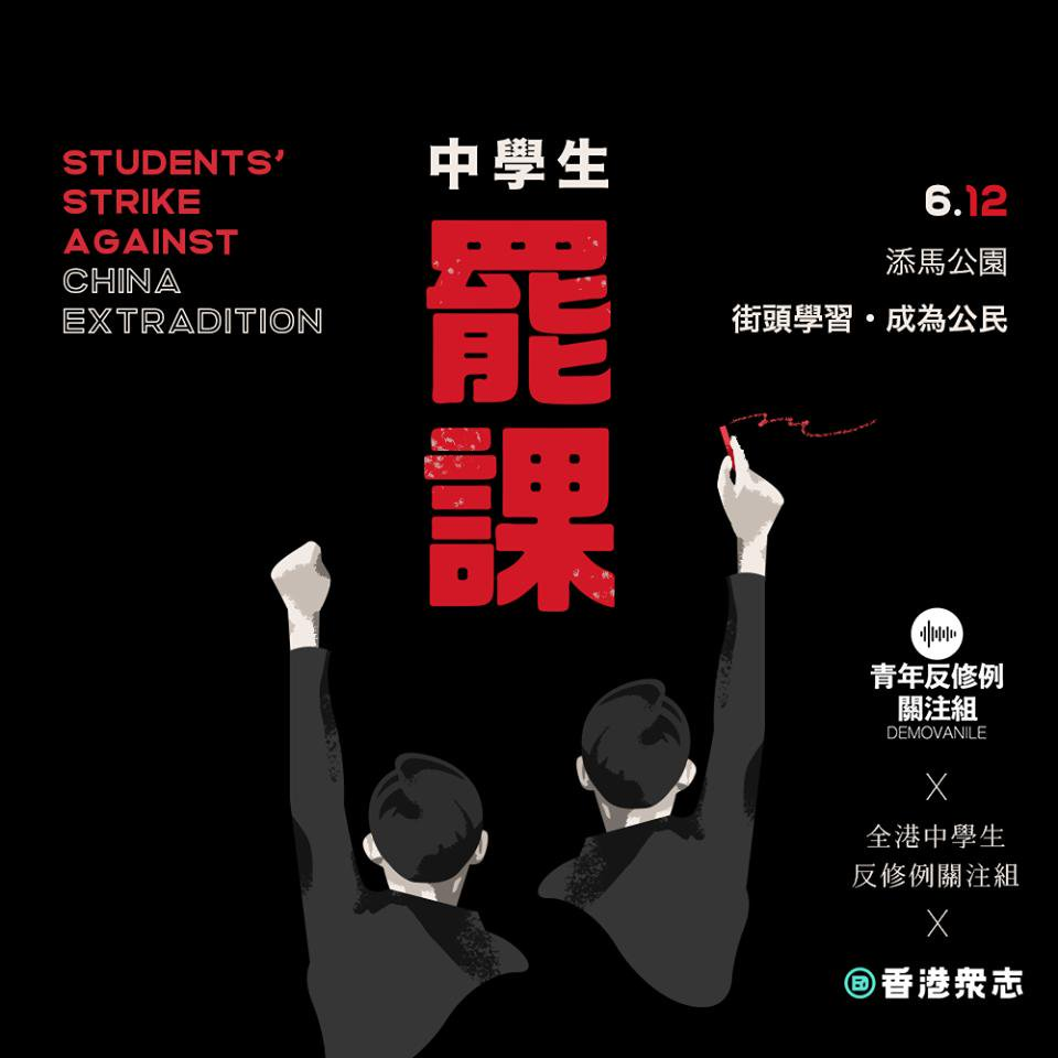 extradition law student strike