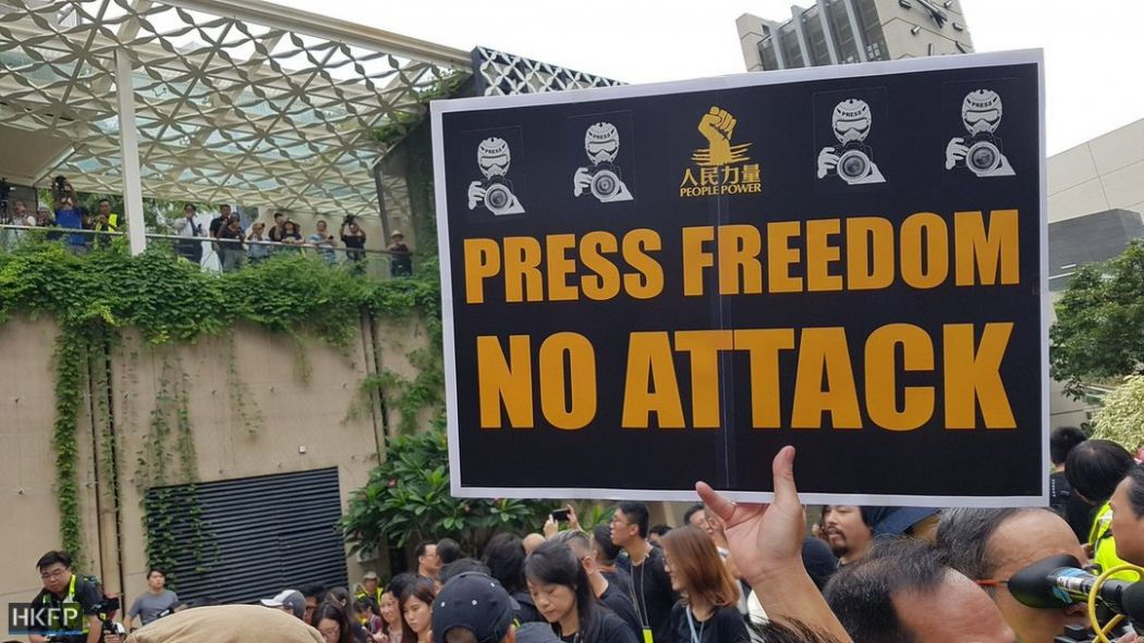 july 14 press freedom china police extradition