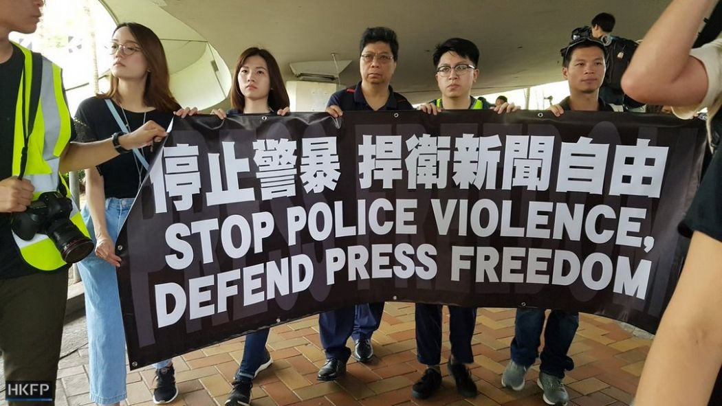 Hong Kong Police Vow to Address Allegations of Police Violence Against Journalists