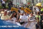 sheung shui protest parallel trading