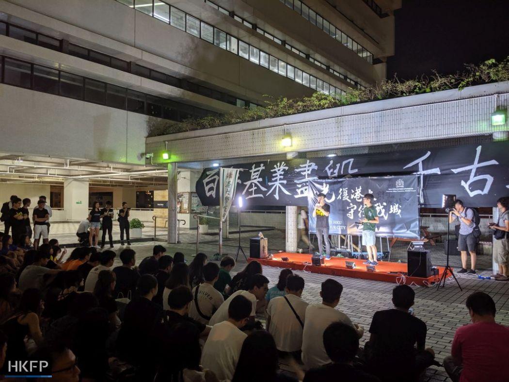 HKU rally legco storming zhang xiang