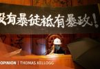 thomas kellogg legco china restraint