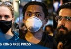Hong Kong ethnic minorities protest Laurel Chor
