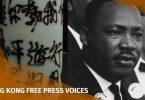 riots hong kong mlk