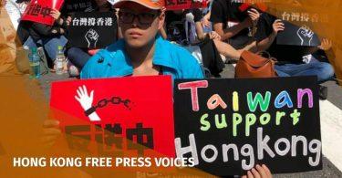 Taiwan rally support Hong Kong anti-China extradition