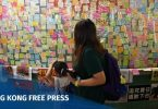 lennon wall extradition tai po