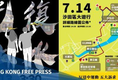 Standard Chartered Hong Kong and Next Digital say say bank