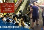 lennon wall confrontation fight yau tong kowloon bay