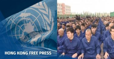 united nations xinjiang