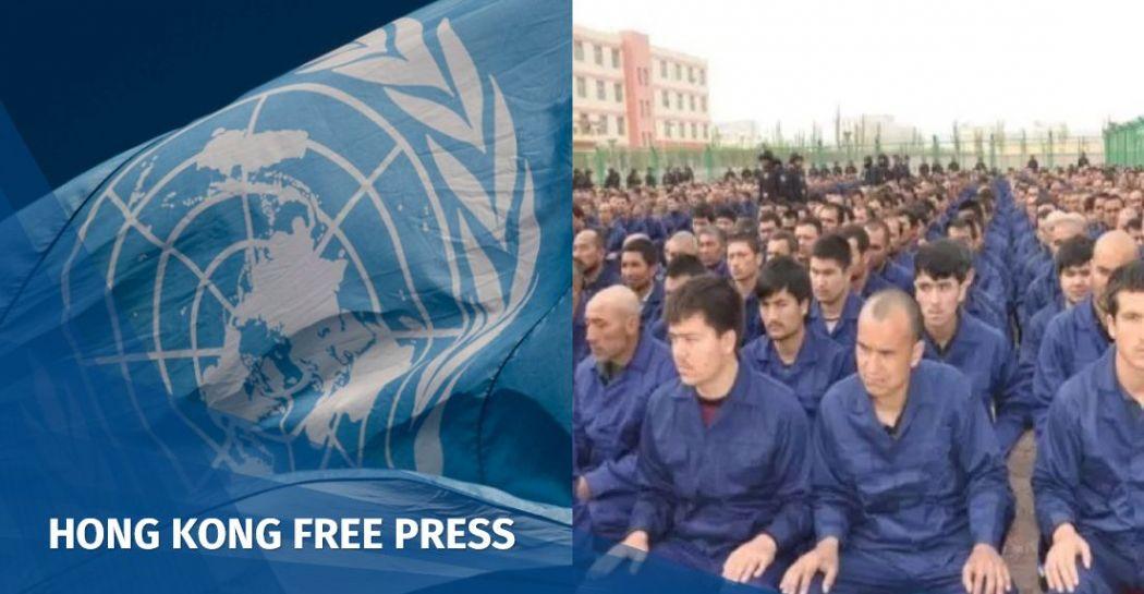 united nations xinjiang