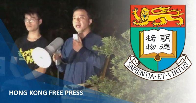 HKU Zhang Xiang davin wong