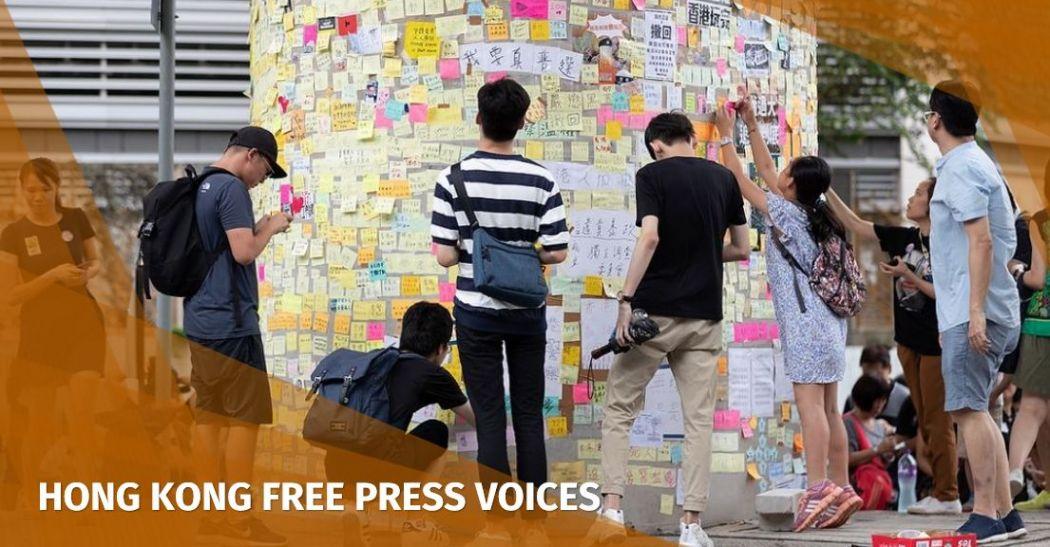 conversation mob china