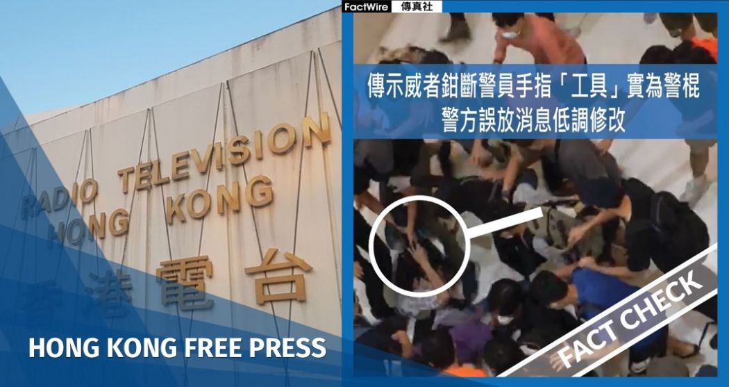 RTHK staff union accuses management of instructing reporters to include false info on Sha Tin protest   Hong Kong Free Press HKFP