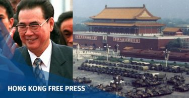 Chinese Premier Li Peng