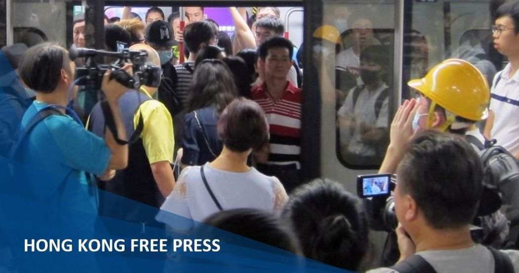 admiralty station protest