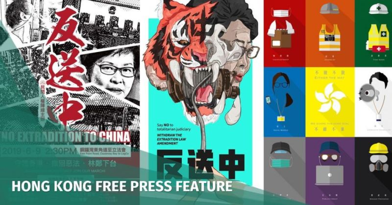 Hong Kong protest posters anti-extradition