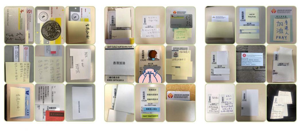 government identity cards civil servant