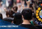 protest ban yuen long
